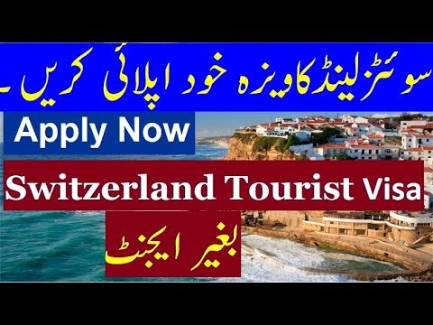switzerland tourist visa Easy apply in pakistan 2018