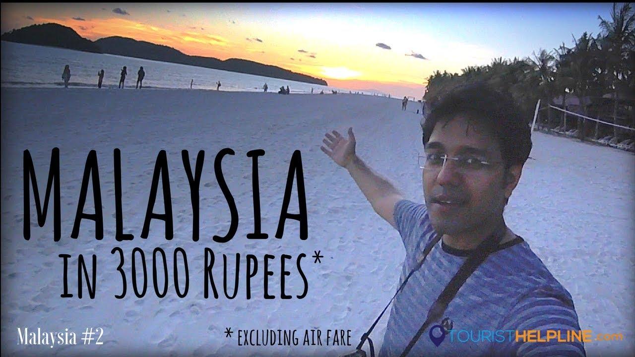 8 DAYS IN MALAYSIA : A budget trip (200 Ringgit) - 2017
