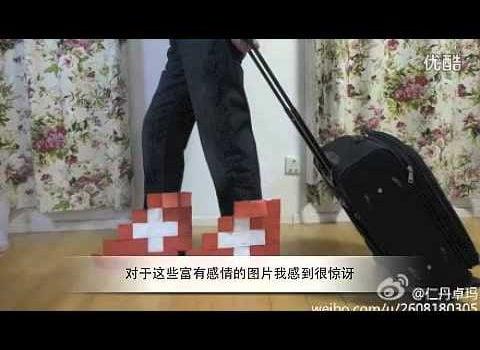Switzerland Tourism & SWISS - Sticky Pad Campaign in Beijing, Febr...