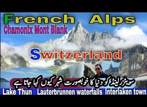 Best places to visit in Switzerland   Welcome to Switzerland tourism g...