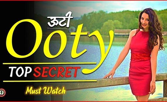 Ooty || जाओ हनीमून मानलो || जन्नत यहीं है|| Best visiting Place in...