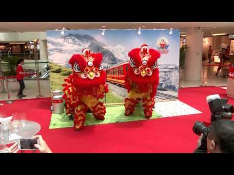 Switzerland Tourism Event - Raffles City - March 2016
