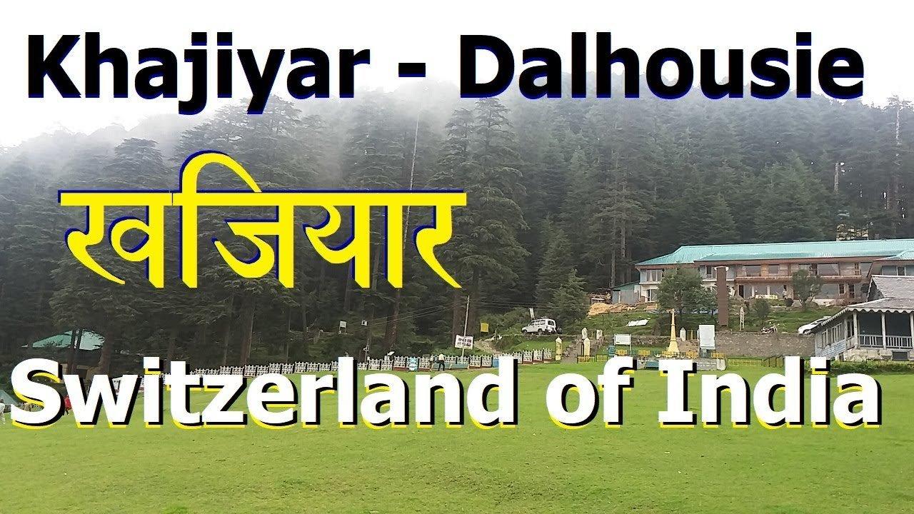 Khajjiyar   Mini Switzerland of India   Khajjiyar Tour Guide