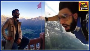 SwissOnlineDating.ch - The best dating site in Switzerland! - Ranveer Singh Will Now Be In Charge Of Promoting Switzerland 300x169