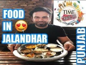 Trying food in Haveli Jalandhar   Best food in Jalandhar Punjab   visi...