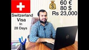 Switzerland Tourist Visa | Switzerland Visit Visa | Noman Chaudhary Of...