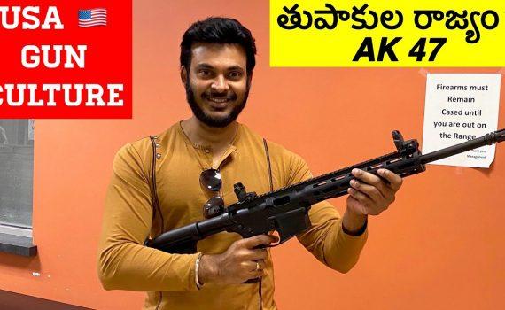 Guns cheaper than iPhones? | US Gun Culture | Telugu Vlogs | Ravi Telu...