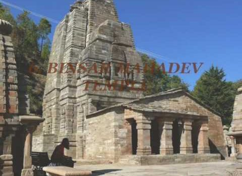 Top 12 Places to Visit in Ranikhet|Allseasonsz.com