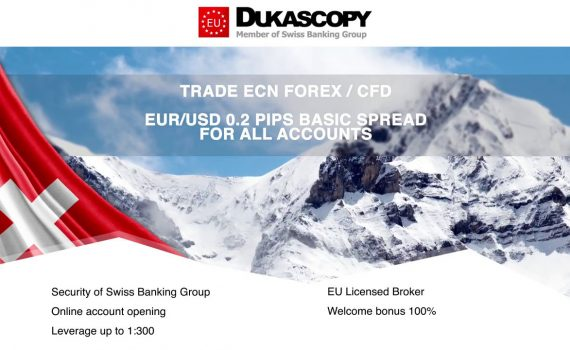 Start trading Swiss style with Dukascopy