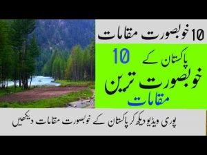 Top10 Beautiful Places of pakistan |Top10 Worth visiting Pak places| P...