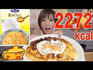 [MUKBANG] I try a Swiss Style Rosti Fried Potato Dish With Cheese and ...