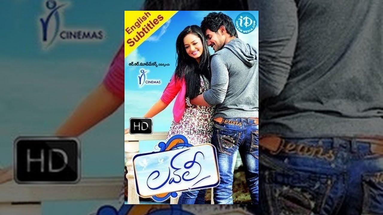 Lovely Telugu Full Movie || Aadi, Shanvi, Rajendra Prasad, Vennela Kis...
