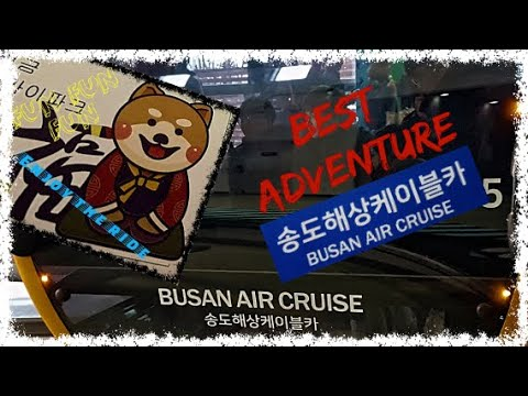 The Busan Air Cruise - A Tourist Attraction - Enjoy Once in the Air - ...