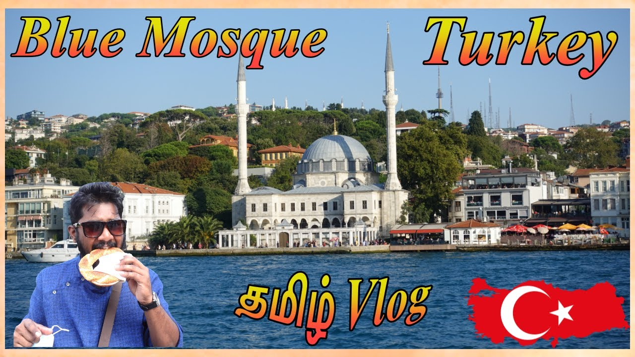 Visiting Blue Mosque | Tamil Vlog | Turkey Istanbul