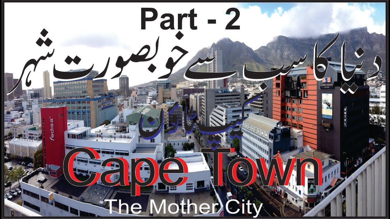 Cape Town: The Mother City (Part 2) || Table Mountain || Cape Point ||...