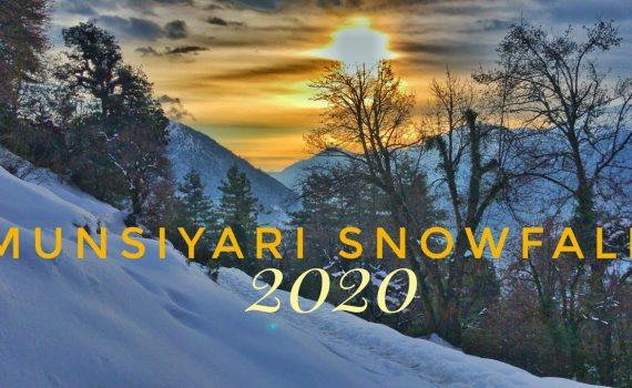 Munsiyari Snowfall Jan 2020 | Eco Park | : नए साल का आगाज़ बर्फ़बारी ओर ...