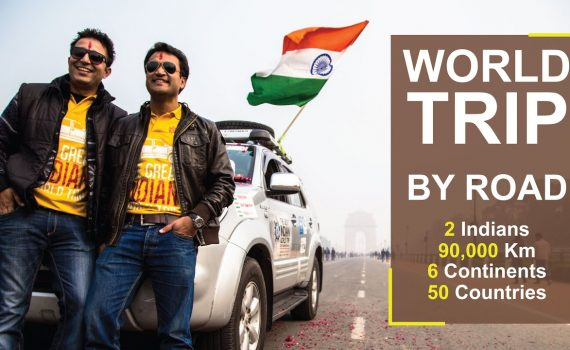 WORLD TRIP BY ROAD: 2 INDIANS | 90,000 KM | 6 CONTINENTS | 50 COUNTRIE...