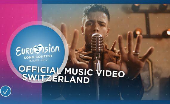 Luca Hänni - She Got Me - Switzerland - Official Music Video - Eurov...
