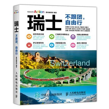 """Switzerland. perhaps not because of the team. free travel( Edition that is chinese   <div style=""""text-align: center;""""> <h2>Get """"Switzerland. not with the group. free travel(Chinese Edition)"""" by  </h2> <a href=""""https://amazon.com/dp/7115436134?tag=swissonlinedating-20"""" target=""""_blank"""" rel=""""nofollow external noopener""""><img title=""""Switzerland. not with the group. free travel(Chinese Edition)"""" src=""""https://m.media-amazon.com/images/I/416FattjdEL._SL500_.jpg"""" alt=""""book cover - Switzerland. not with the group. free travel(Chinese Edition) -  """" /></a>  <a href=""""https://amazon.com/dp/7115436134?tag=swissonlinedating-20"""" target=""""_blank"""" rel=""""nofollow external noopener""""><img title=""""Amazon button for Switzerland. not with the group. free travel(Chinese Edition)"""" src=""""https://cdn.swissonlinedating.ch/wp-content/uploads/2017/03/buynow-big.png"""" alt=""""Amazon button for - Switzerland. not with the group. free travel(Chinese Edition)"""" width=""""120"""" height=""""42"""" /></a>   <div> - Switzerland not with the group free travelChinese Edition"""
