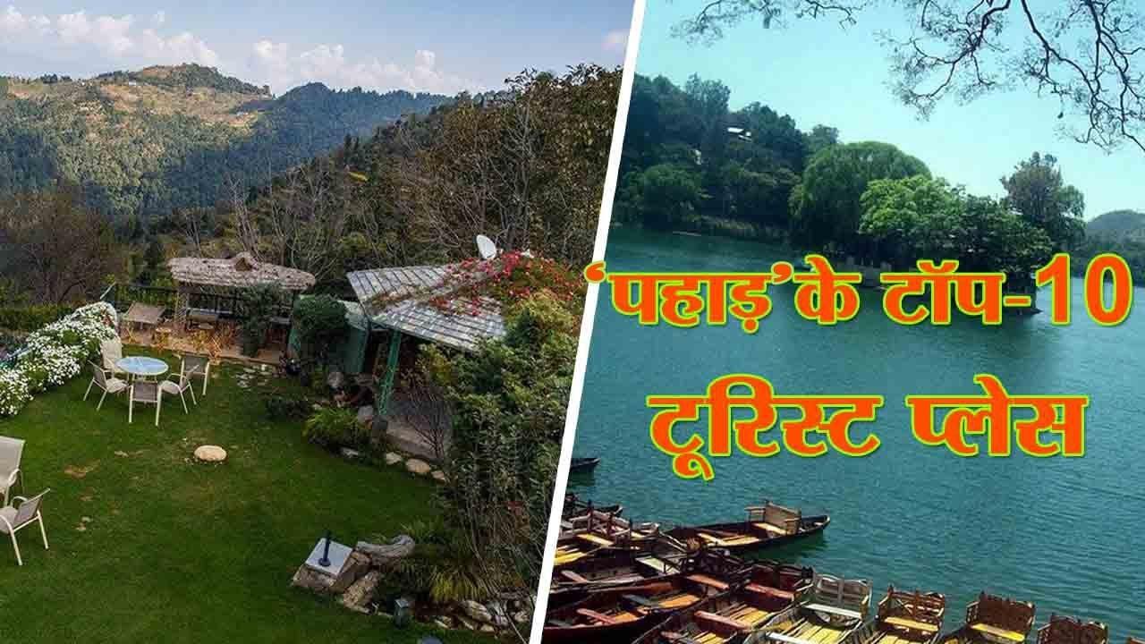 Top 10 Tourist Place Uttarakhand