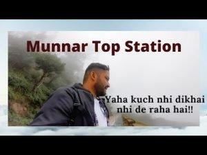 SwissOnlineDating.ch - The best dating site in Switzerland! - Munnar Top StationKerala Visiting PlacesTree HouseAjit Samanta 300x225