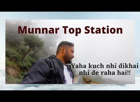 Munnar Top Station|Kerala Visiting Places|Tree House|Ajit Samanta