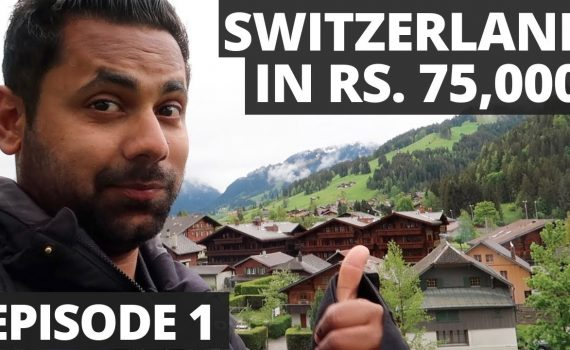 Switzerland In Rs. 75,000 - 10 Days 10 Cities - A Budget Trip from Ind...